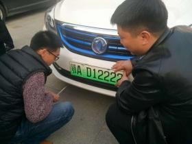 武汉正式启用新能源汽车专用号牌 过桥不限号