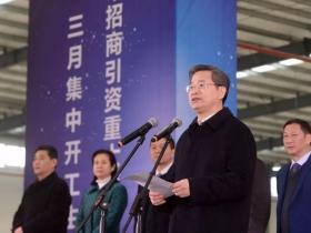 武汉今年总投资1049亿元,62个项目昨集中落地开工
