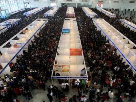 2018武汉大学生八折买房最新政策出台
