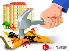 武汉出新规:取得预售证后10日内一次性销售所有房源