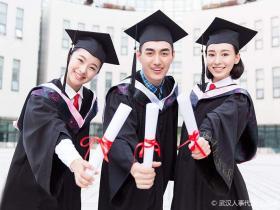2018武汉落户政策盘点 除了大学毕业生外还有那些方式?