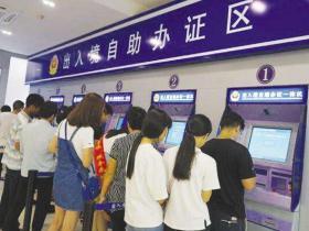 暑假来临 武汉10城区出入境窗口周六上午延时服务