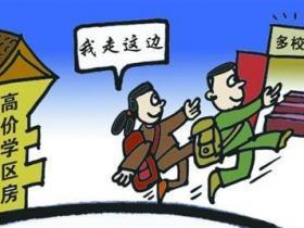 """武汉小学初中划片公布 """"多校划片""""范围扩容"""