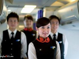 """油价上涨,航空公司""""摔锅"""" 6月5日起坐飞机需多掏10元"""