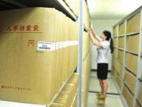人力资源社会保障部办公厅关于简化优化流动人员人事档案管理服务的通知