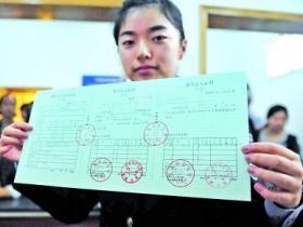 武汉市公安局关于普通高等学校学生户口迁移的通知
