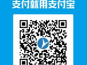 2018年武汉地区职工社保代缴