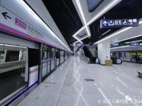 还有四天,武汉地铁2号线南延长线2月19日(正月十五)终于开通!