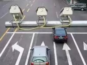 东新区新增固定式交通技术监控设备公示