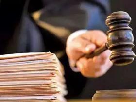 快收藏!最高法院关于工伤认定的16个权威答复