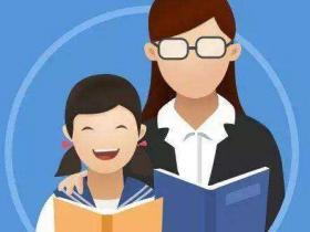 武汉市进一步规范中小学招生 确保落户武汉的大学生子女入学