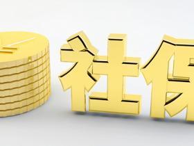 武汉同时参加两项养老保险怎么计算缴费年限